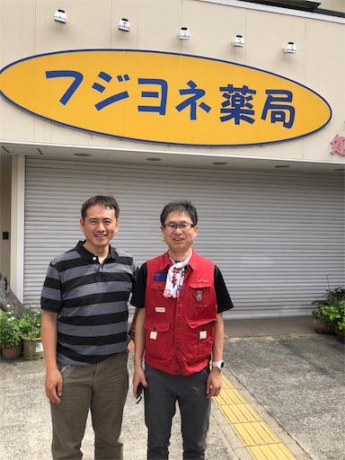 f:id:Yuichibow:20180528052339j:image