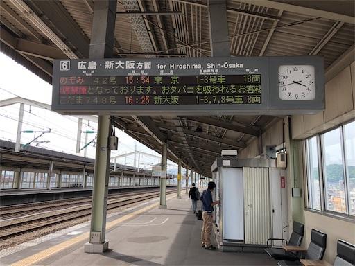 f:id:Yuichibow:20180528052422j:image