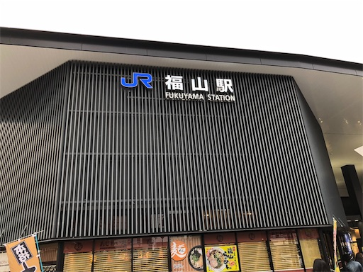 f:id:Yuichibow:20180528052613j:image