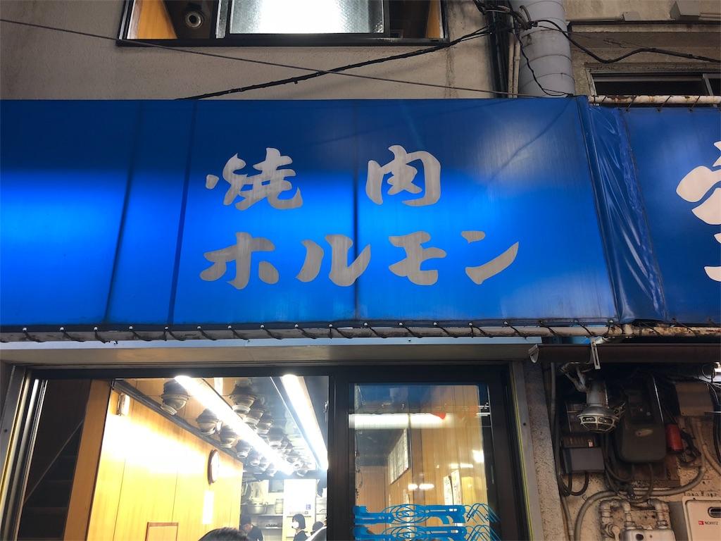 f:id:Yuichibow:20180529000351j:image