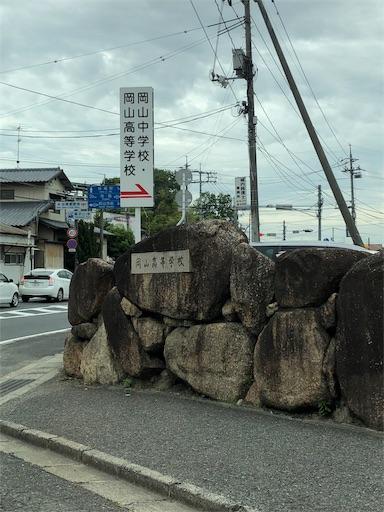 f:id:Yuichibow:20180529195533j:image