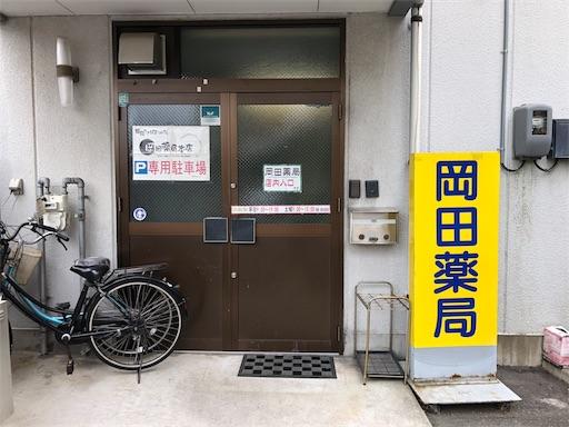 f:id:Yuichibow:20180529195612j:image