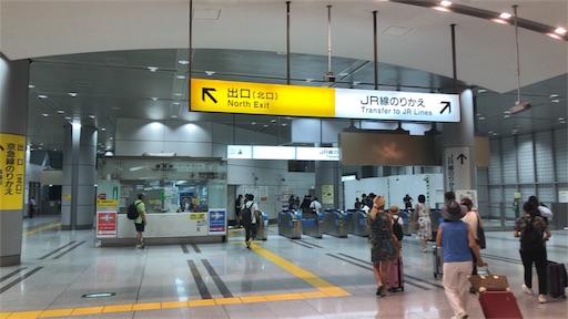 f:id:Yuichibow:20180806083246j:image