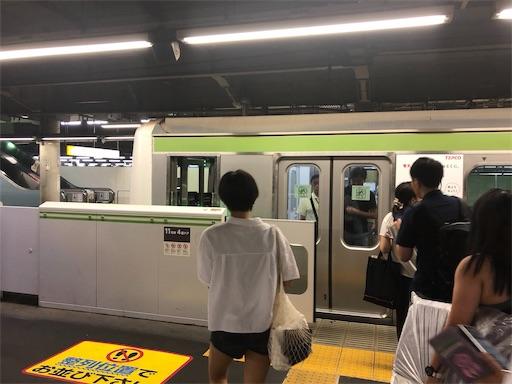 f:id:Yuichibow:20180806083250j:image
