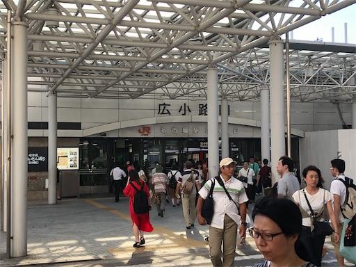 f:id:Yuichibow:20180806083257j:image