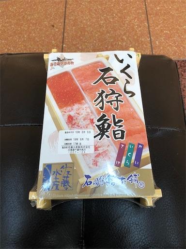 f:id:Yuichibow:20180807075642j:image