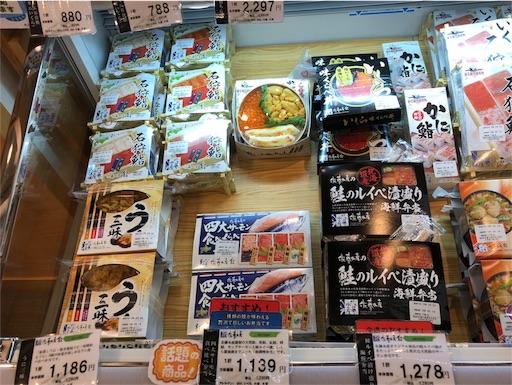 f:id:Yuichibow:20180807075748j:image