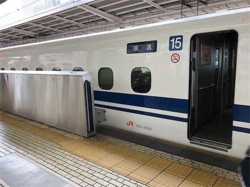 f:id:Yuichibow:20180808054507j:image