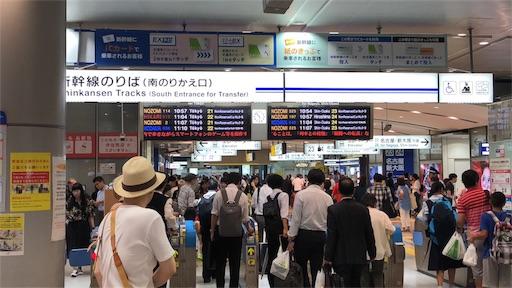 f:id:Yuichibow:20180808064127j:image