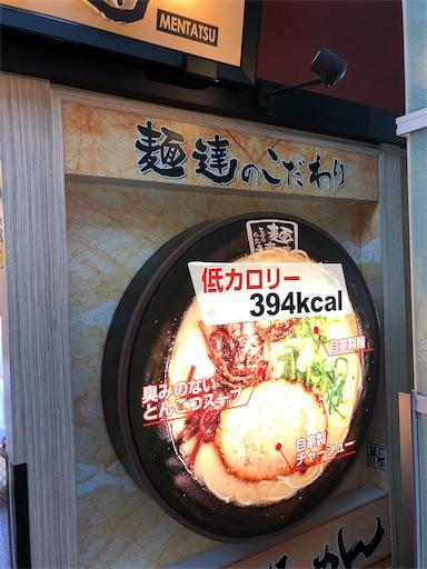 f:id:Yuichibow:20180809135314j:image