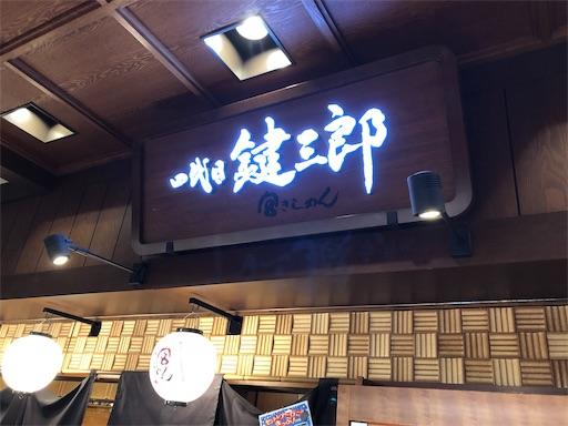 f:id:Yuichibow:20180809135616j:image