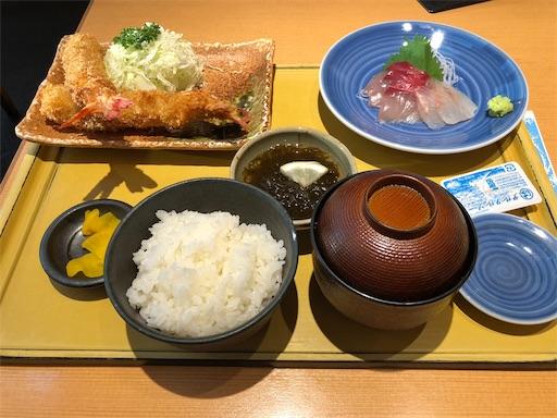 f:id:Yuichibow:20180809140025j:image