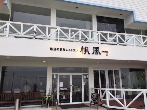 f:id:Yuichibow:20180810165541p:image
