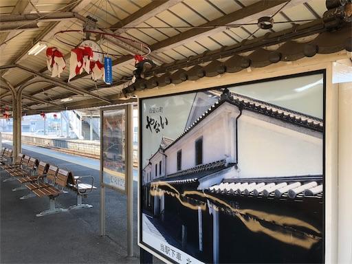 f:id:Yuichibow:20180812160207j:image