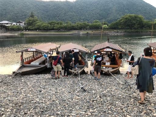 f:id:Yuichibow:20180812164933j:image