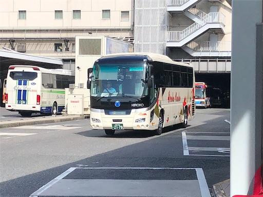 f:id:Yuichibow:20180814104735j:image