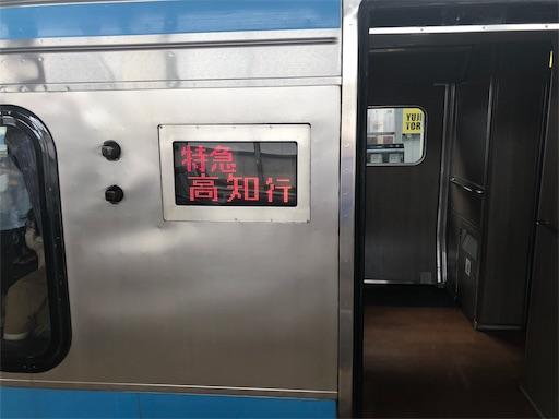 f:id:Yuichibow:20180814104814j:image