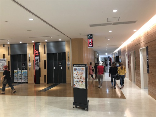 f:id:Yuichibow:20180817184202j:image