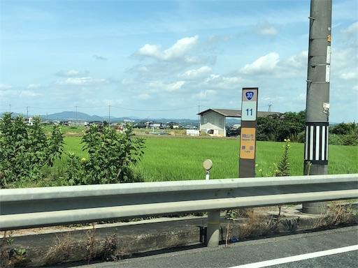 f:id:Yuichibow:20180821061544j:image