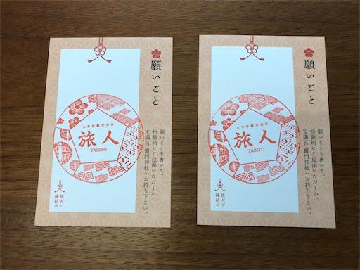 f:id:Yuichibow:20180821062401j:image