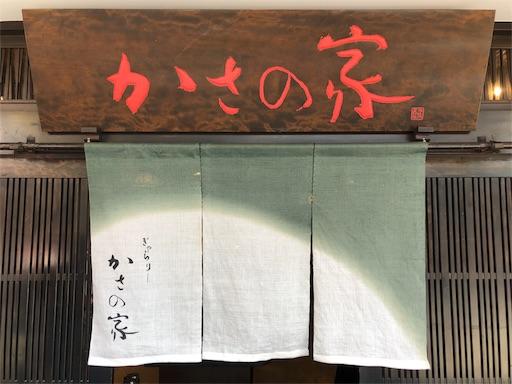 f:id:Yuichibow:20180821062742j:image