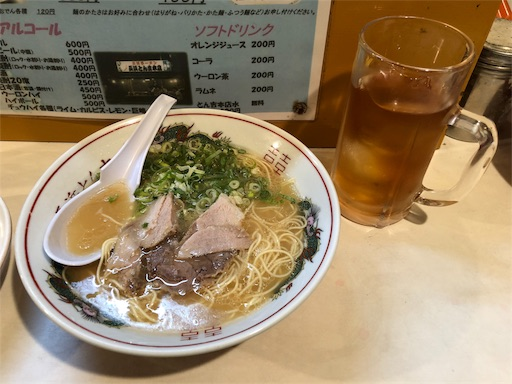 f:id:Yuichibow:20180821064836j:image