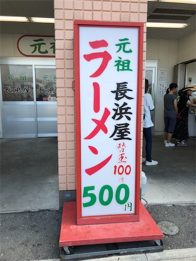 f:id:Yuichibow:20180821112246j:image
