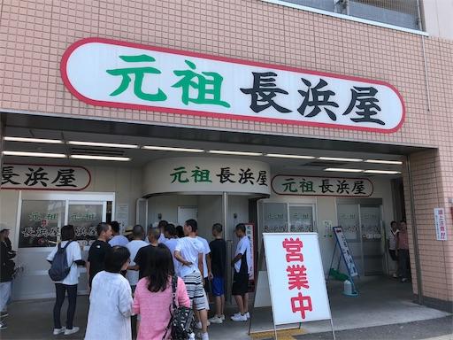 f:id:Yuichibow:20180821112427j:image