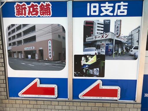 f:id:Yuichibow:20180821112507j:image