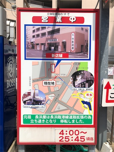 f:id:Yuichibow:20180821112543j:image