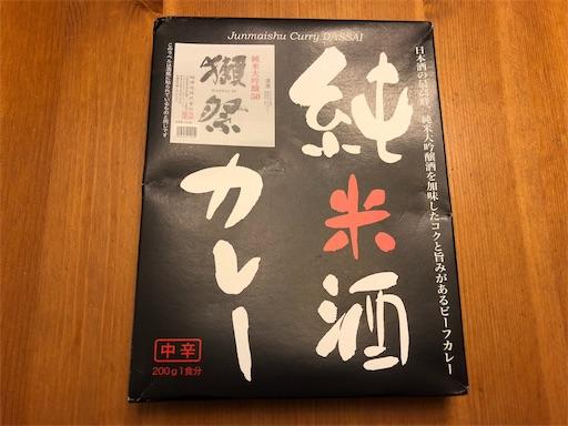 f:id:Yuichibow:20180826124443j:image