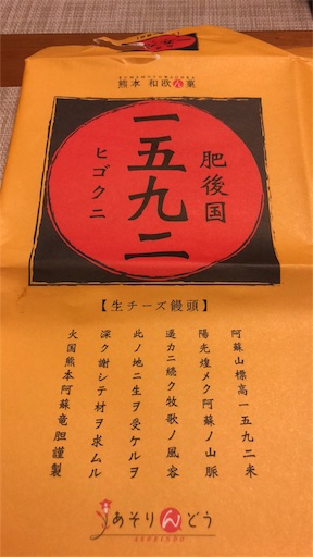 f:id:Yuichibow:20180826133528j:image