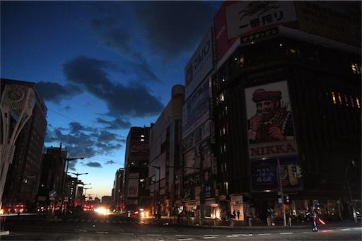f:id:Yuichibow:20180907104408j:image