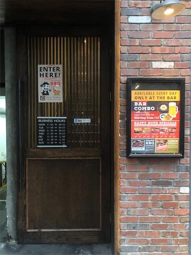 f:id:Yuichibow:20180913092132j:image