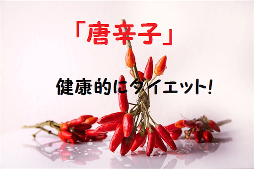 f:id:Yuichibow:20181017125225p:image