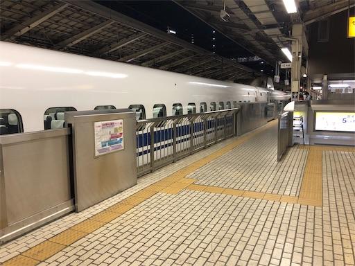 f:id:Yuichibow:20181112070805j:image