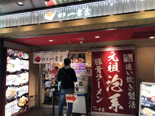 f:id:Yuichibow:20181114081110j:image