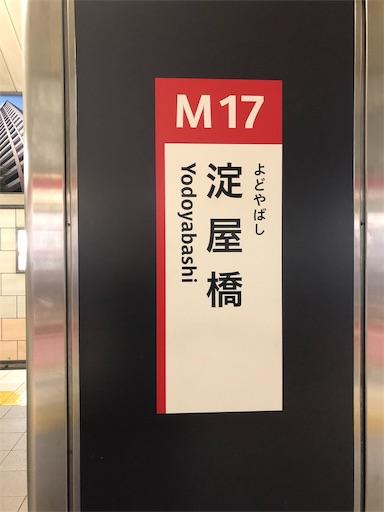 f:id:Yuichibow:20181114081115j:image