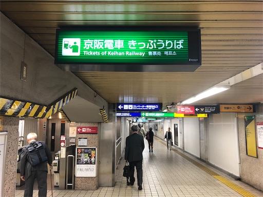 f:id:Yuichibow:20181114081124j:image