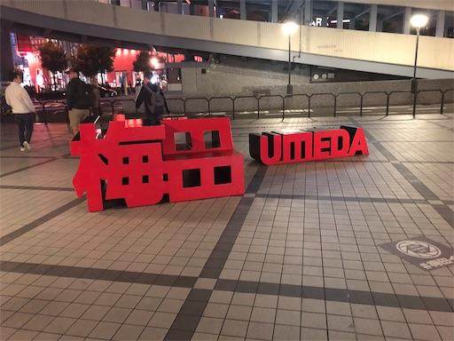f:id:Yuichibow:20181114081415j:image