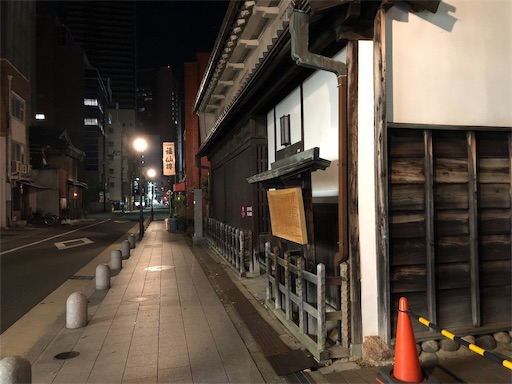 f:id:Yuichibow:20181114081427j:image
