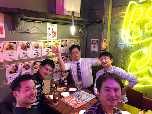 f:id:Yuichibow:20181114081447j:image