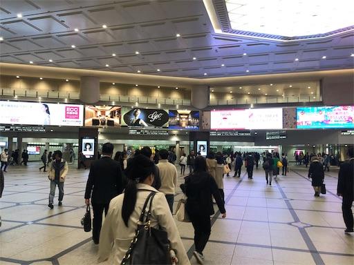 f:id:Yuichibow:20181114081458j:image
