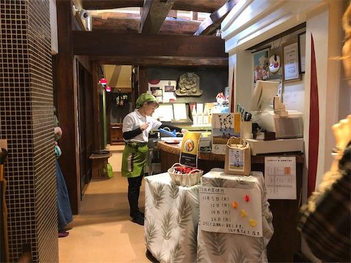 f:id:Yuichibow:20181115152247j:image