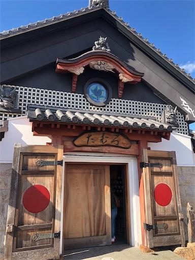 f:id:Yuichibow:20181115152255j:image