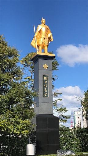 f:id:Yuichibow:20181115152600j:image