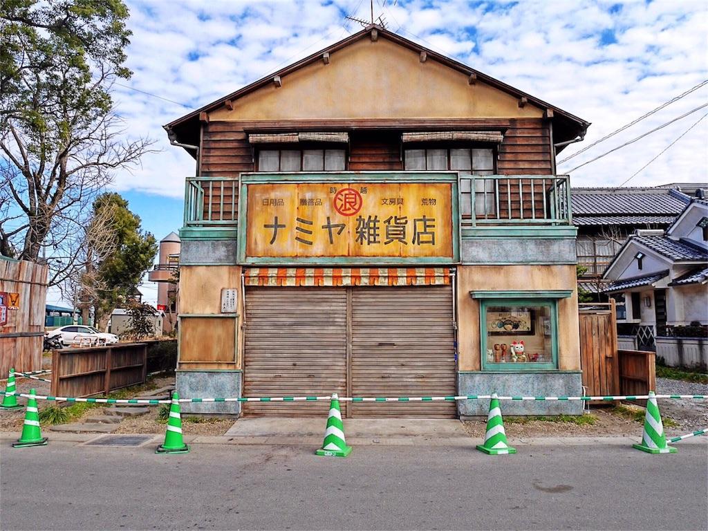 f:id:Yuichibow:20181223173625j:image