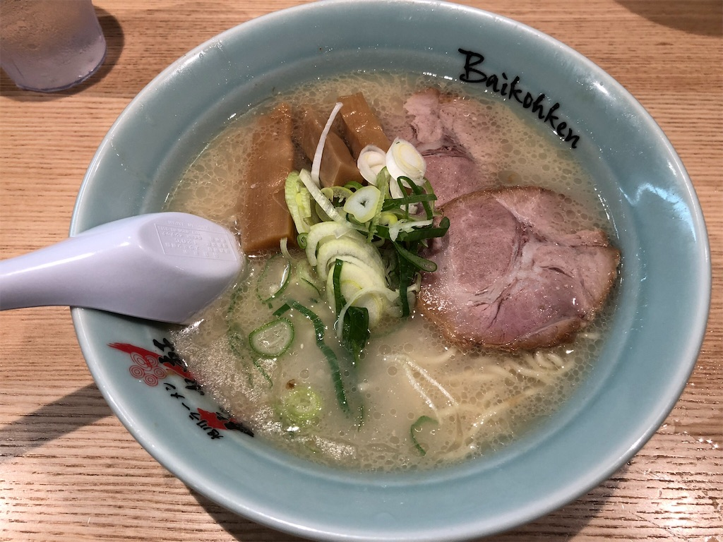 f:id:Yuichibow:20181228002454j:image