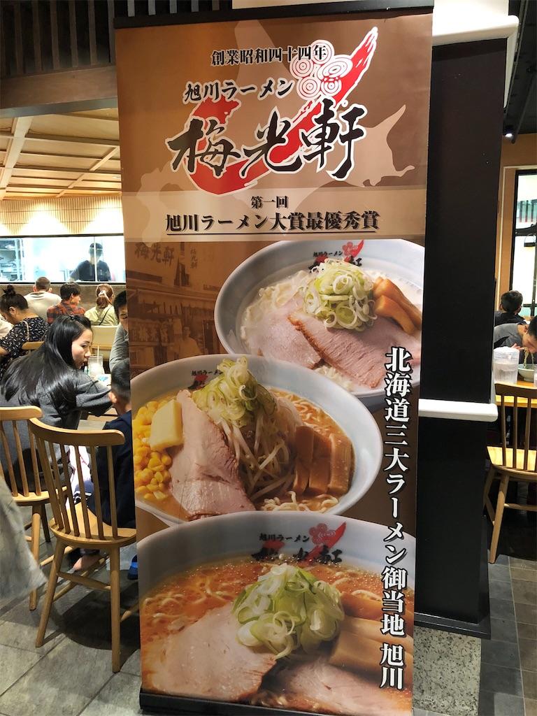 f:id:Yuichibow:20181228002518j:image