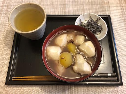 f:id:Yuichibow:20190111091719j:image